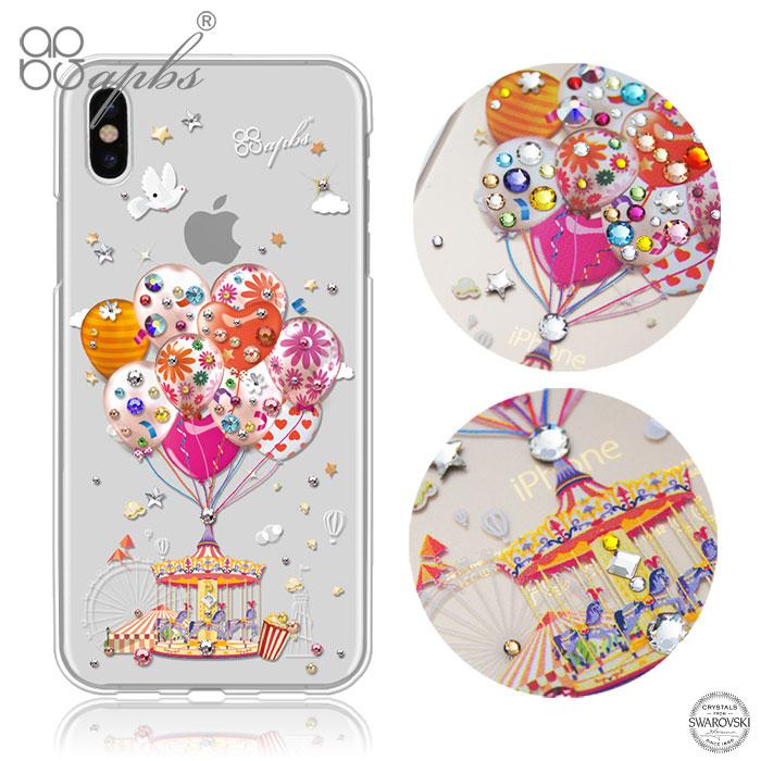 apbs iPhone Xs / iPhone X 5.8吋施華洛世奇彩鑽手機殼-夢想氣球
