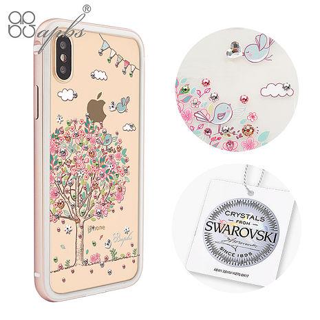 apbs iPhone Xs / iPhone X 5.8吋施華彩鑽鋁合金屬框手機殼-玫瑰金相愛