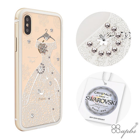apbs iPhone Xs / iPhone X 5.8吋施華彩鑽鋁合金屬框手機殼-金色禮服奢華版