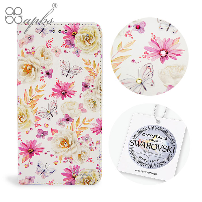 apbs iPhone8 / 7 4.7吋施華水晶鑽皮套-小白蝶