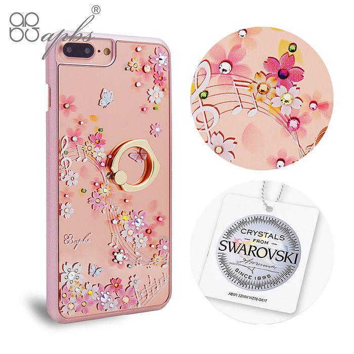 apbs iPhone8 Plus / 7 Plus / 6s Plus / 6Plus 5.5吋施華彩鑽鏡面指環扣手機殼-彩櫻蝶舞