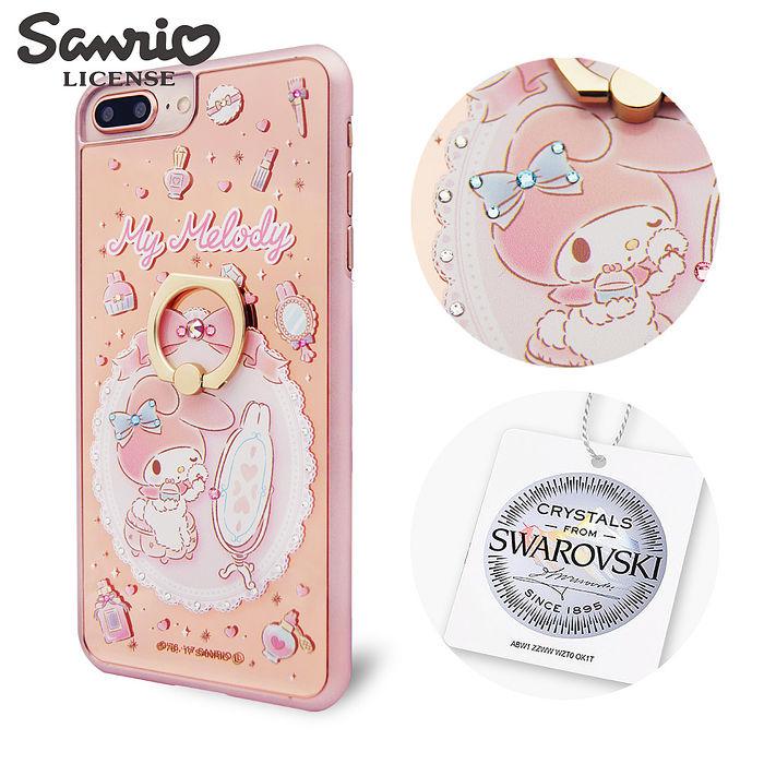 三麗鷗 Melody iPhone8/7/6s/6 Plus 5.5吋施華彩鑽鏡面指環扣手機殼-美妝美樂蒂