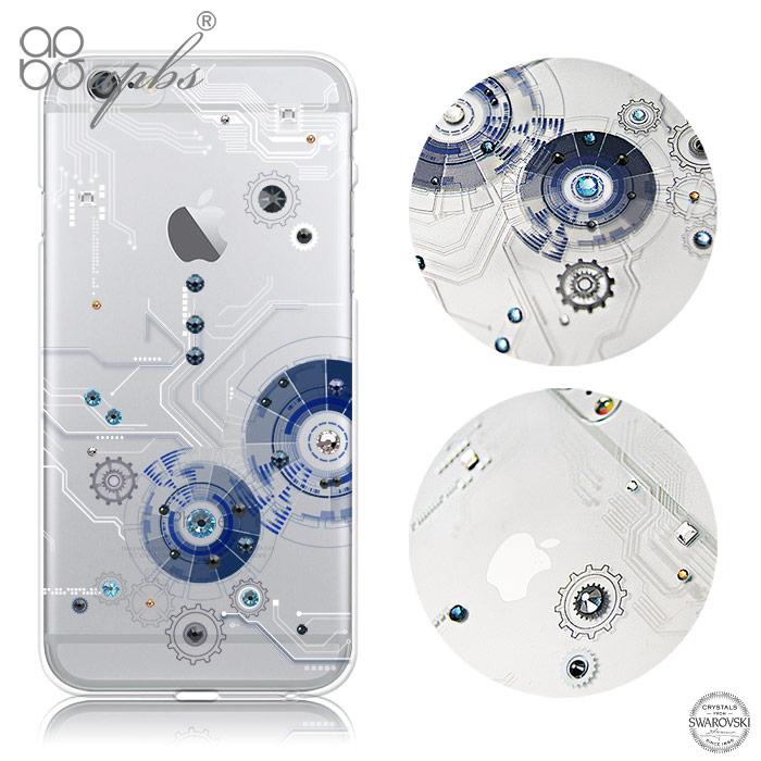 apbs Zenfone系列 施華洛世奇彩鑽手機殼-驅動