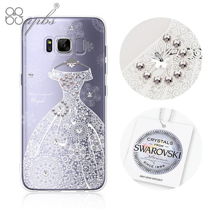 apbs Samsung系列 施華洛世奇彩鑽手機殼-禮服奢華版