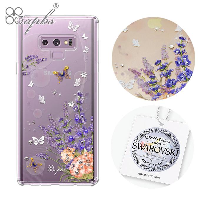 apbs Samsung Galaxy Note9 施華彩鑽防震雙料手機殼-普羅旺斯