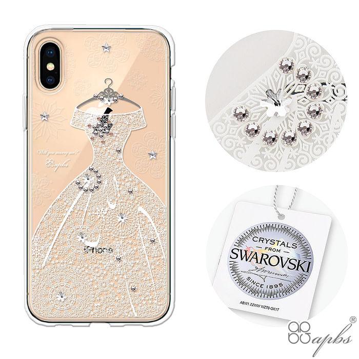 apbs iPhoneXs Max 6.5吋施華彩鑽防震雙料手機殼-禮服奢華版
