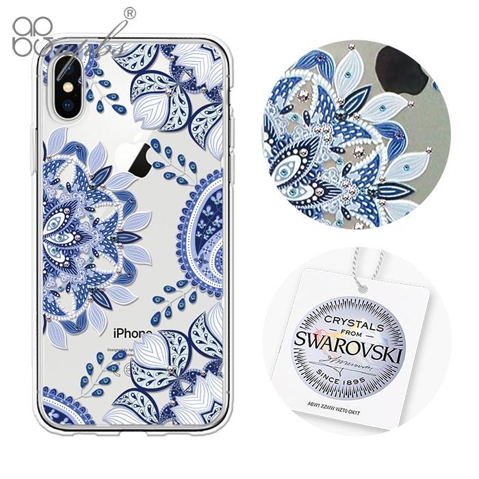 apbs iPhoneXs Max 6.5吋施華彩鑽防震雙料手機殼-青花瓷