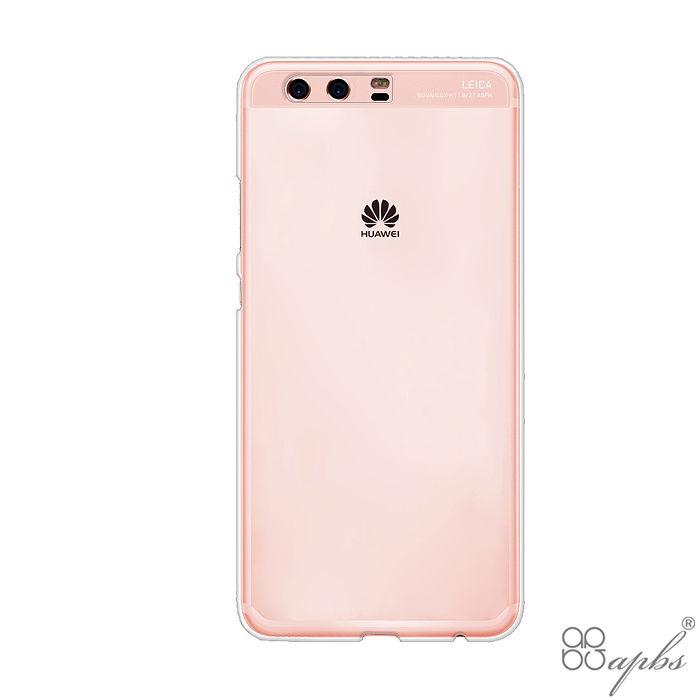 Huawei P10 Plus 晶透輕薄硬式手機殼
