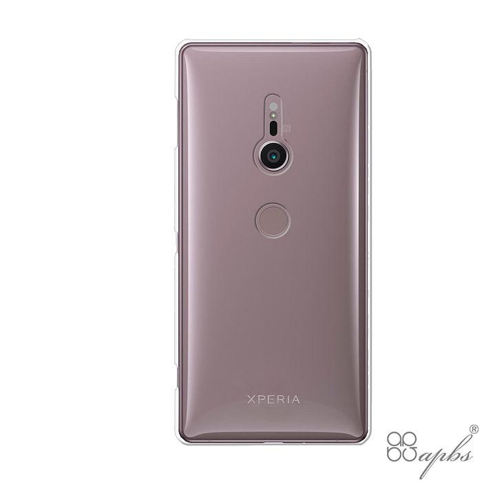 Sony XZ2 晶透輕薄硬式手機殼
