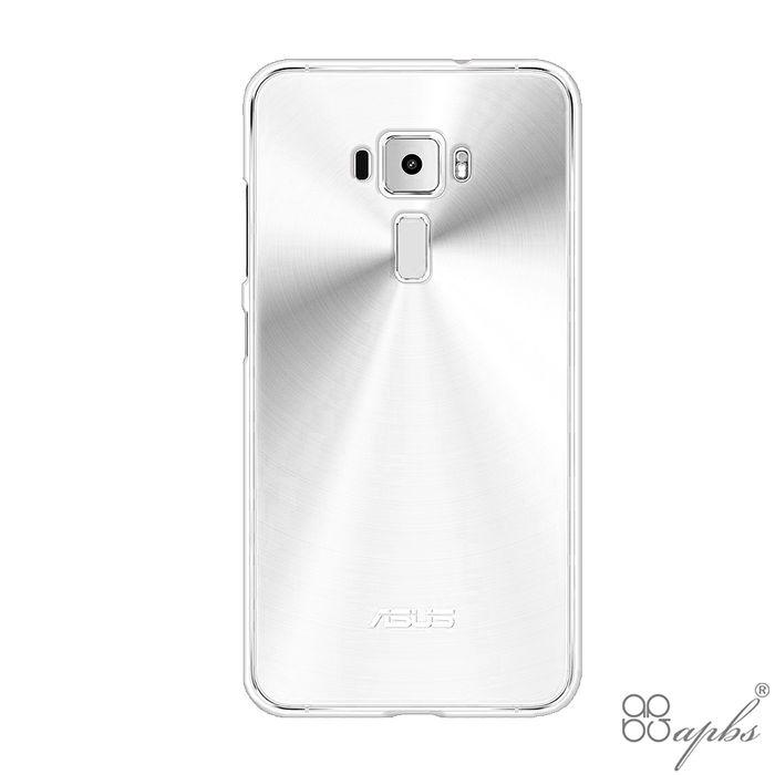 ASUS ZenFone3 ZE552KL 5.5吋 晶透輕薄硬式手機殼