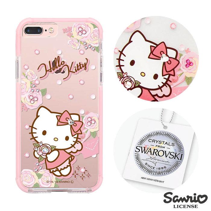 三麗鷗 Kitty iPhone 8 Plus/iPhone 7 Plus 5.5吋施華彩鑽四角防撞手機殼-凱蒂系列