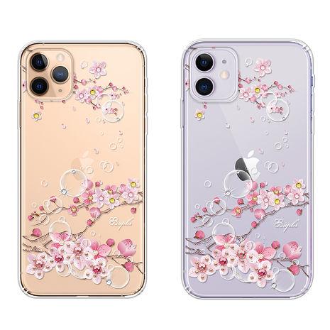 apbs iPhone 11 & 11 Pro & 11 Pro Max 施華彩鑽防震雙料手機殼-幻夢之櫻