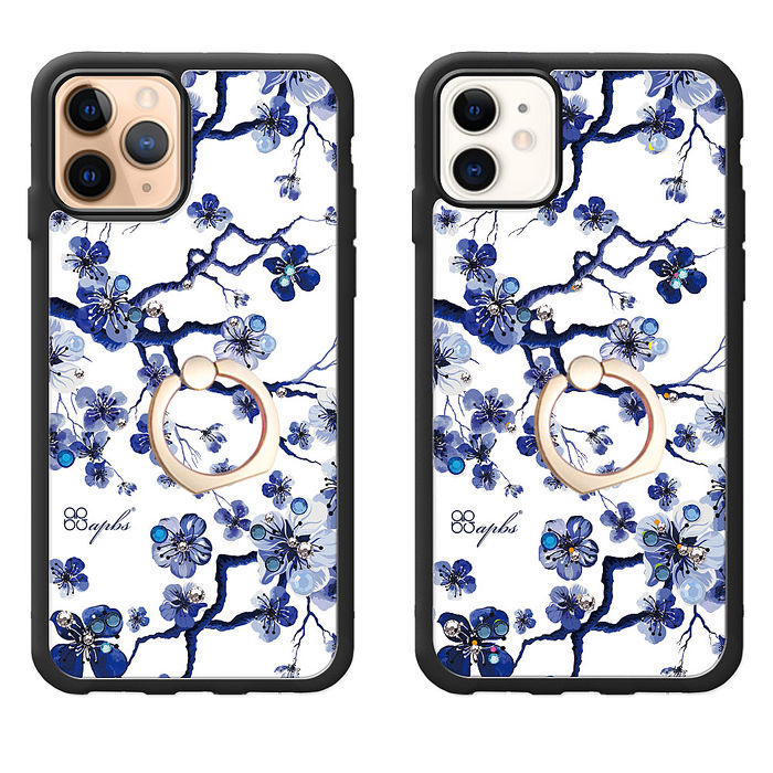 apbs iPhone 11 & 11 Pro & 11 Pro Max 施華彩鑽防摔指環扣手機殼-藍梅