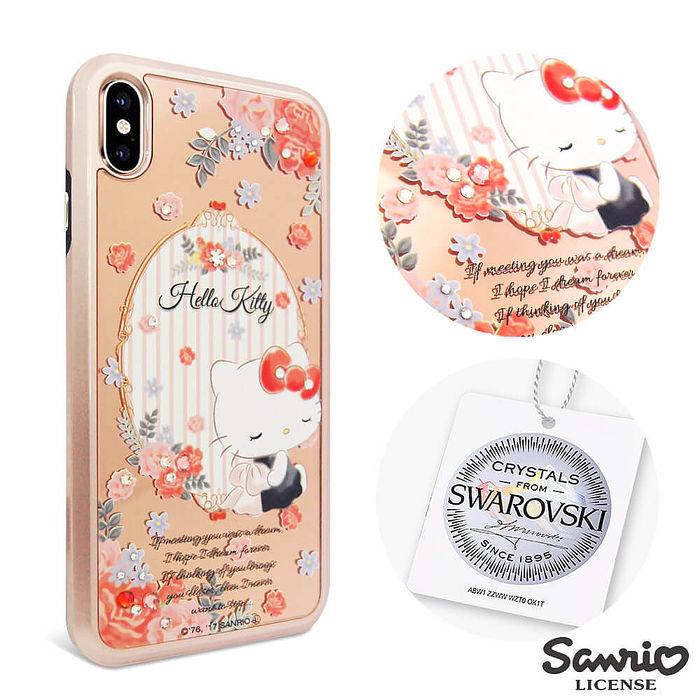 三麗鷗 Ktiiy iPhone Xs Max 6.5吋施華彩鑽全包鏡面雙料手機殼-玫瑰凱蒂