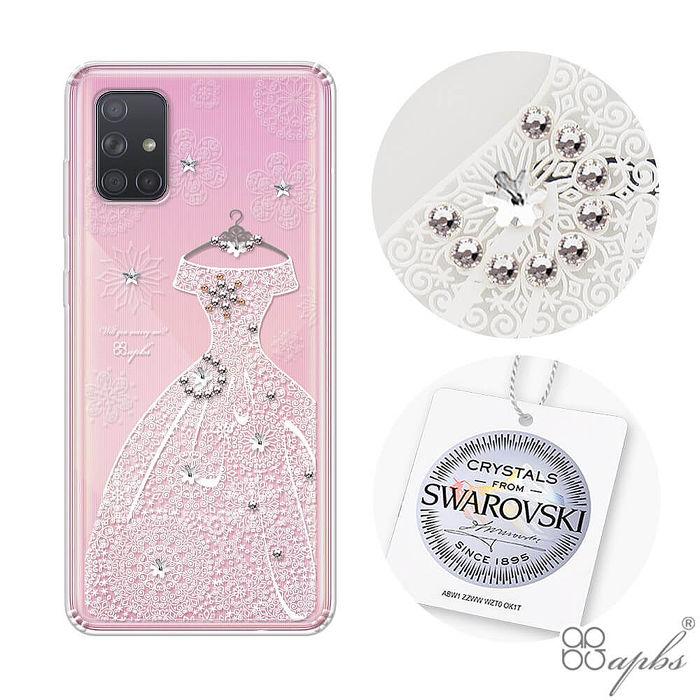 apbs Samsung Galaxy A71 施華彩鑽防震雙料手機殼-禮服(奢華版)