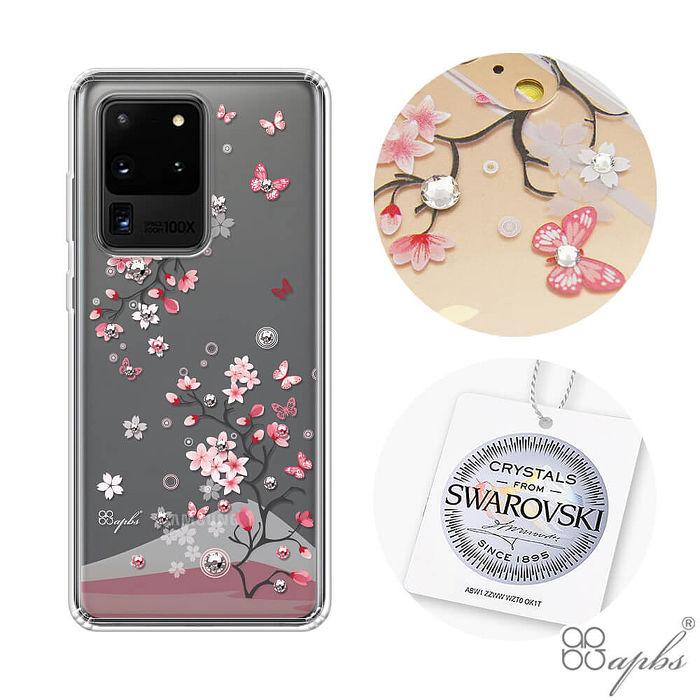apbs Samsung Galaxy S20 Ultra & S20+ & S20 施華彩鑽防震雙料手機殼-日本櫻