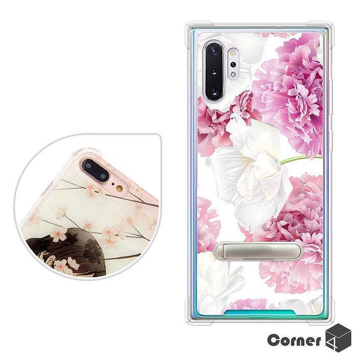 Corner4 Samsung Galaxy Note10+ & Note10 & Note9 四角防摔立架手機殼-薔薇