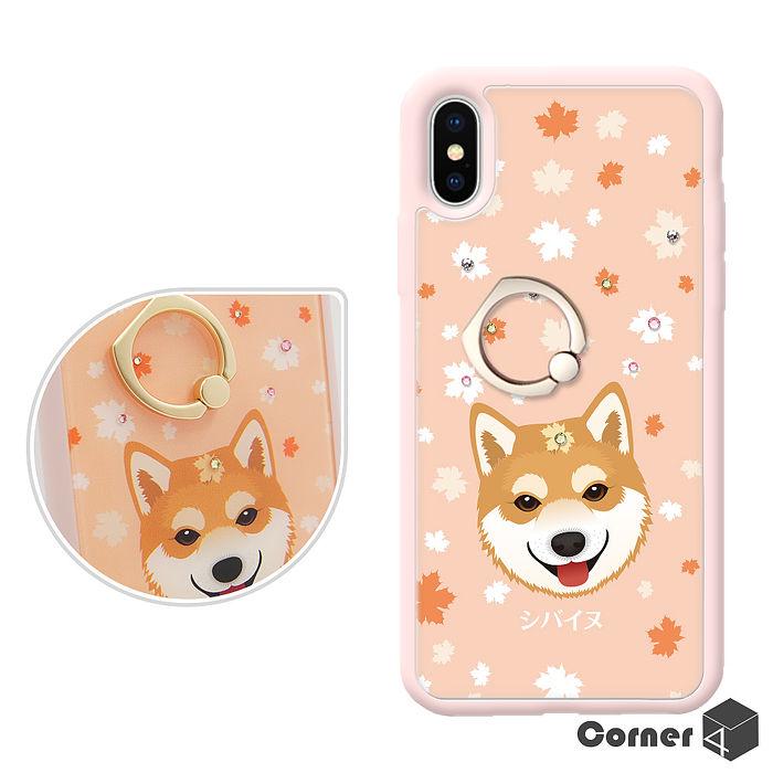 Corner4 iPhone Xs Max & XR & Xs/X 奧地利彩鑽雙料指環手機殼-柴犬