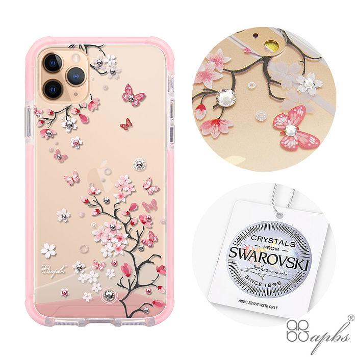 apbs iPhone 11 & 11 Pro & 11 Pro Max 施華彩鑽四角防撞手機殼-日本櫻