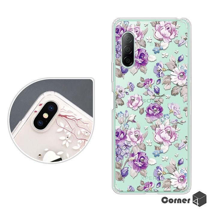 Corner4 Sony Xperia 1 II & Xperia 1 & Xperia 10 II & Xperia 5 奧地利彩鑽雙料手機殼-紫薔薇