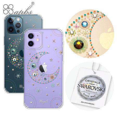 apbs iPhone 12 mini & 12 & 12 Pro & 12 Pro Max 施華彩鑽防震雙料手機殼-星月