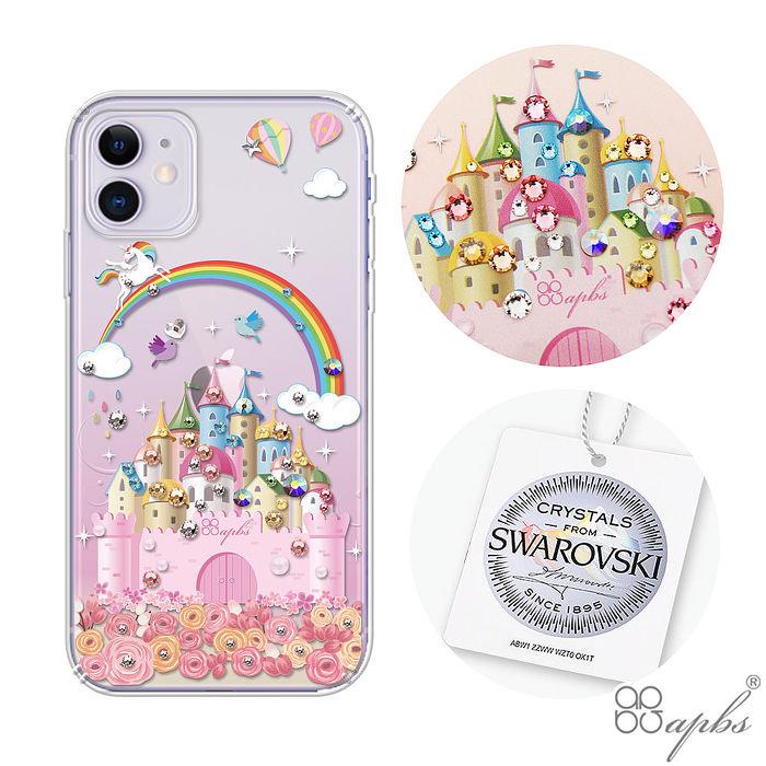 apbs iPhone 11 & 11 Pro & 11 Pro Max 施華彩鑽防震雙料手機殼-童話城堡