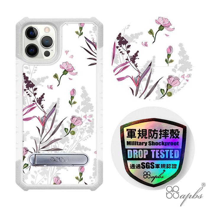 apbs iPhone 全系列專利軍規防摔立架手機殼-花語-粉玉蘭(白殼)