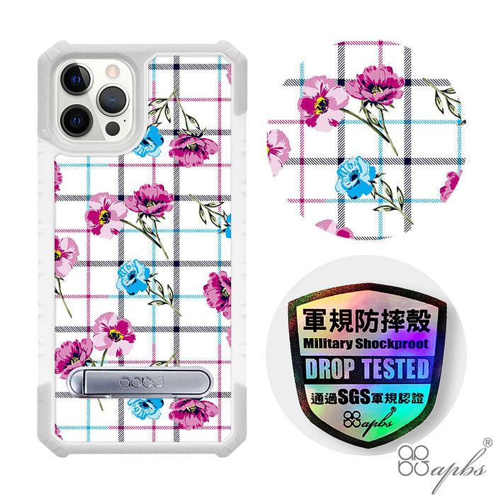 apbs iPhone 全系列專利軍規防摔立架手機殼-格紋-玫瑰(白殼)
