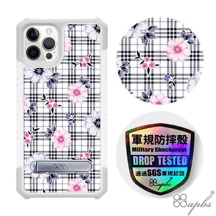 apbs iPhone 全系列專利軍規防摔立架手機殼-格紋-舞春花(白殼)