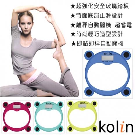 【歌林Kolin】時尚造型電子體重計KWN-SH02(顏色任選)藍