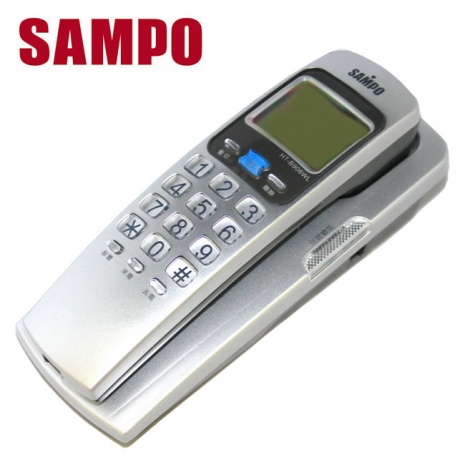 【聲寶SAMPO】可壁掛有線電話(HT-B906WL)銀