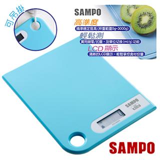 聲寶SAMPO-食物料理秤/調理秤BF-L1403CL