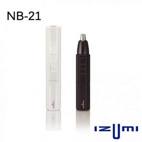 【日本IZUMI】耳鼻修剪器(NB-21)白