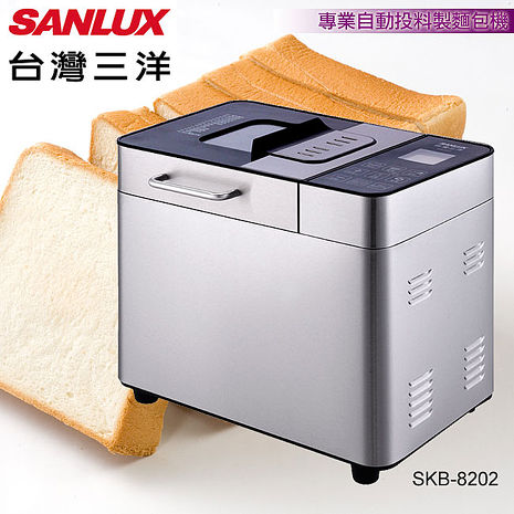 台灣三洋-專業自動投料製麵包機(SKB-8202)