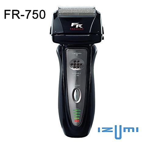 日本IZUMI-極銳系列四刀頭電鬍刀FR-750