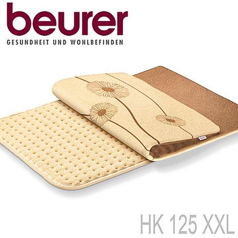德國博依beurer-熱敷墊-透氣加大型HK125XXL