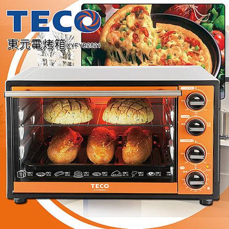 東元TECO-28L大烤箱XYFYB2821