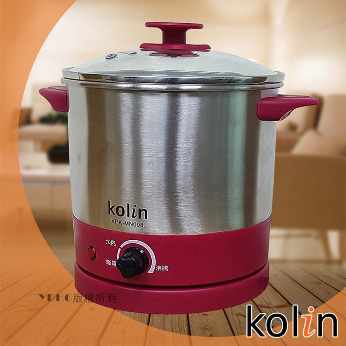 【歌林Kolin】2.0L不鏽鋼蒸煮美食鍋 (KPK-MN008)