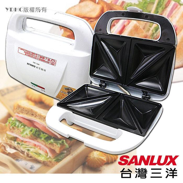 三洋SANLUX美味三明治機 HPS-20U