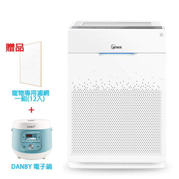 Winix 空氣清淨機 ZERO+ 買就送寵物濾網GU(一組12入)+DANBY電子鍋DB-703RC (清淨機特賣)