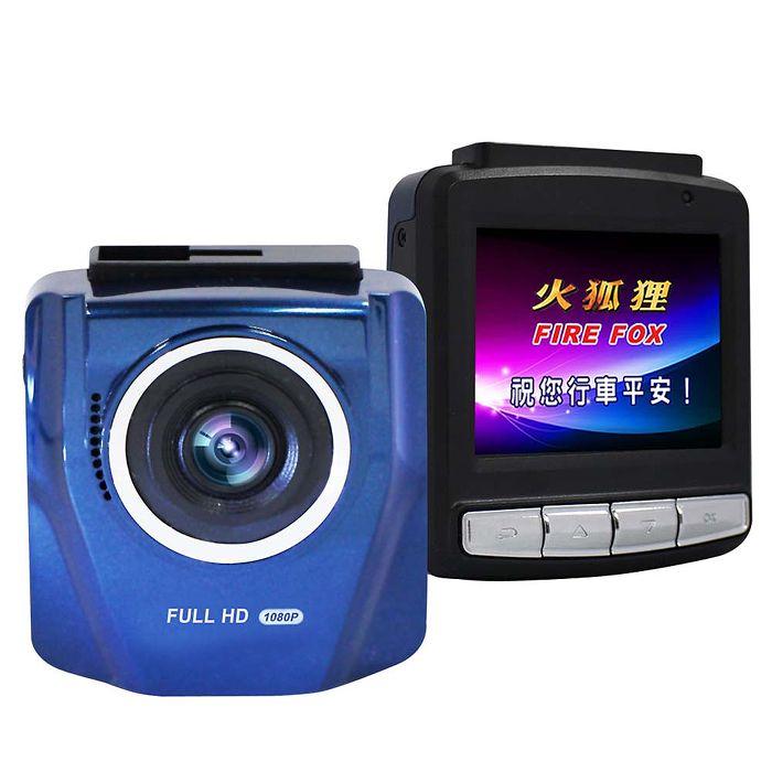 【火狐狸 FIRE FOX】 X6 Plus GPS多功能行車記錄器