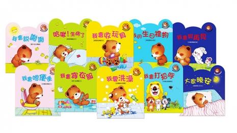 快樂學習的小熊滿滿I(全套10書+2CD)