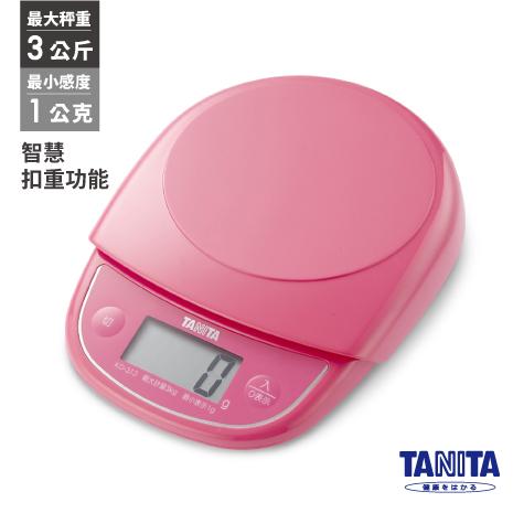 日本TANITA三公斤電子料理秤KD-313(日本製)【公司貨】-櫻桃粉