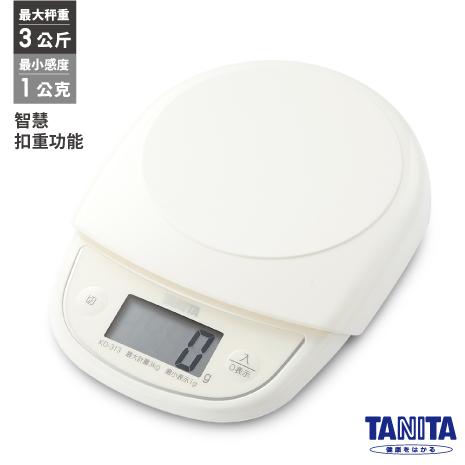 日本TANITA三公斤電子料理秤KD-313(日本製)【公司貨】-牛奶白