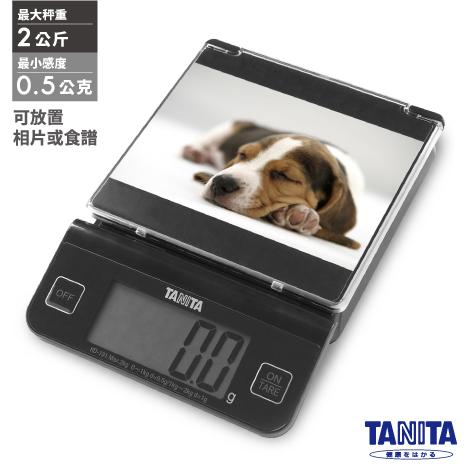日本TANITA相框電子料理秤KD-191【公司貨】-時尚黑
