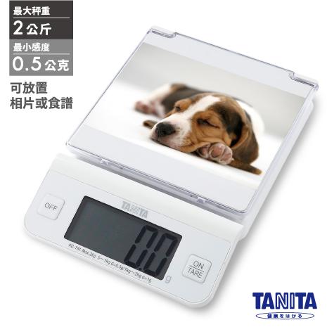 日本TANITA相框電子料理秤KD-191【公司貨】-時尚白
