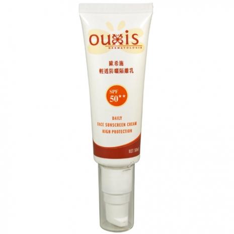 OUXIS歐希施 清透防曬隔離乳SPF50(50ml)珍珠白