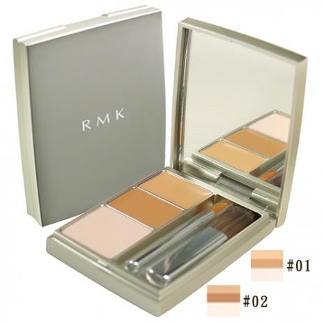RMK 經典遮瑕盒(4.7g)[2色]#01