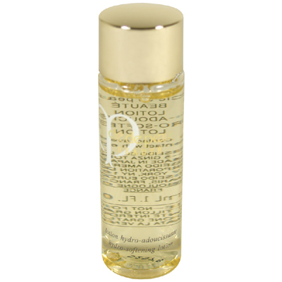 cle de peau BEAUTE肌膚之鑰 光采柔潤保濕露(30ml)