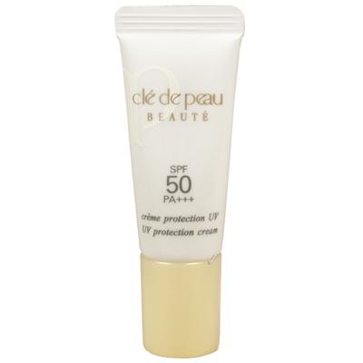 cle de peau BEAUTE肌膚之鑰 無齡透白防曬乳SPF50PA+++(8ml)-美妝‧保養‧香氛‧精品-myfone購物